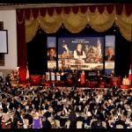 Special Events & Galas